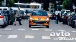 Peugeot 207 1.4 HDi Trendy (3 vrata)