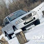 Mazda  B2500 D 4x4 Freestyle Cab