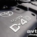 Toyota Corolla Verso 2.0 D-4D Sol