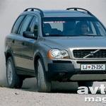 Volvo XC90 T6 AWD (foto: Vinko Kernc, Aleš Pavletič)