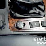 Ogrevanje sedežev, vtičnica za napajanje in priklopni štirikolesni pogon ter reduktor.
