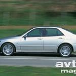 Bočna linija - ali vas ne spominja na BMW?