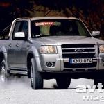 Ford Ranger 2.5 TDCi XLT Limited