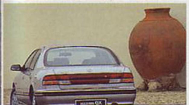 Nissan Maxima QX