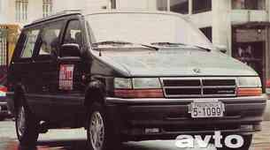 Chrysler Voyager 3.3 LE AWD