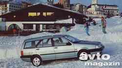 Fiat Tempra S.W. 2.0 i.e. 4x4, Fiat Panda 4x4 Country Club