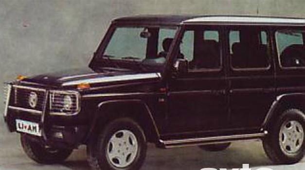 Puch 500 GE V8
