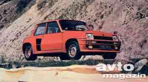 Retrospektiva: Renault 5 Turbo