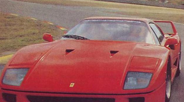 F40 - 962C