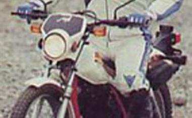 Reflex - TLR 200