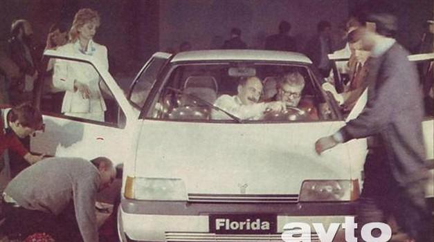 Yugo Florida