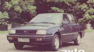 Mitsubishi Lancer 1500 GLX