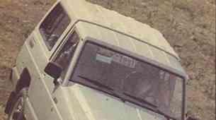 Nissan Patrol 4 WD turbodiesel