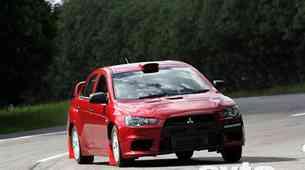 Mitsubishi Lancer Evo X skupine N na reliju Japonska