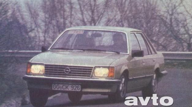 Opel Senator 2.5 E