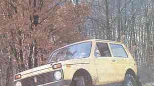 Lada Niva 1600