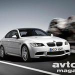 BMW M3 Coupe naprodaj v Sloveniji (foto: BMW)