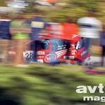 Petrič je med vozniki Citroenov C2 R2 Kit Car edini končal dirko. (foto: Saša Kapetanovič in Tadej Pišek)