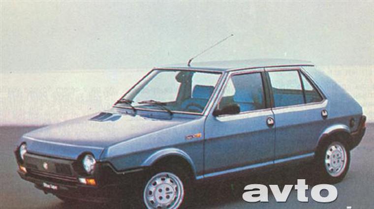 Fiat Ritmo super