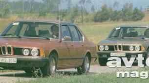 BMW 745 i turbo