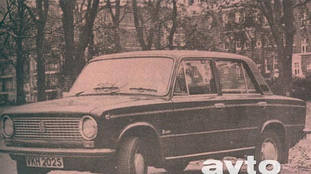 Lada 1300 ES