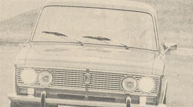 Lada 1500, Fiat 125 P