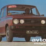 Volvo 66 GL