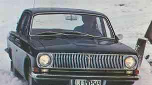 Volga GAZ - 24