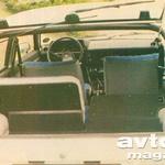 Chrysler Sunbeam
