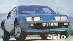 Renault Alpine A 310 V 6