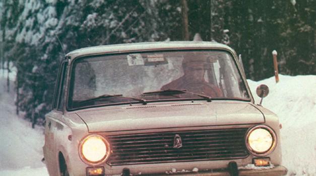 Lada VAZ 2001