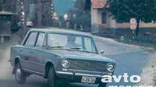 Fiat VAZ 2101Žiguli