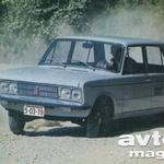 Fiat 125 special