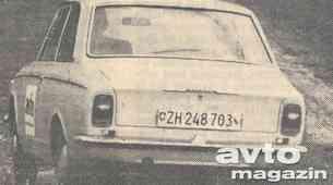 Corolla 1100