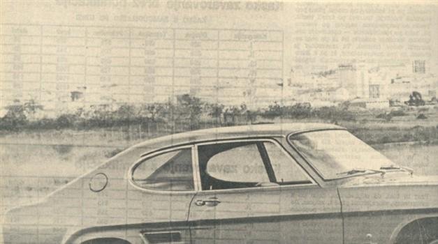 Ford Capri 1700 GT/R; Ford Capri 2300 GT