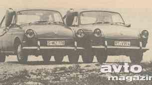 Volkswagen 1600 EL