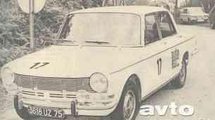 Simca 1501 S