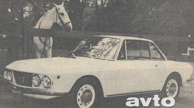 Lancia Fulvia Rallye 1300