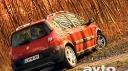 Renault Scenic 1.9 dCi (96 kW) Avantura