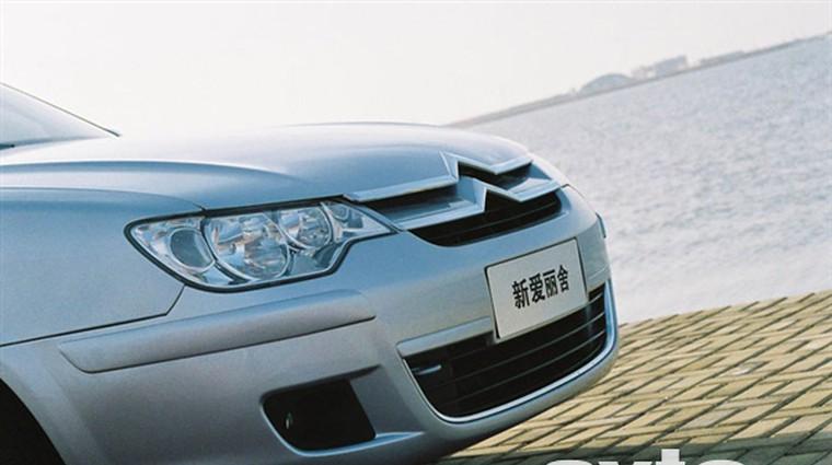 Citroën C-Elysée (foto: Citroën)