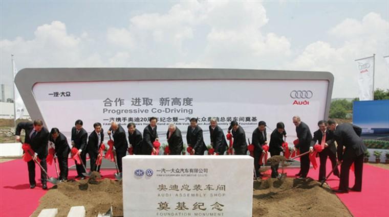 Audijevih dvajset let na Kitajskem (foto: Audi)