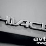 Toyota Hiace LWB 4x2 2.5 D-4D Style