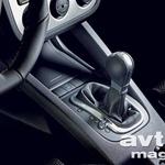 Volkswagen Scirocco (foto: tovarna)