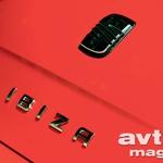 Seat Ibiza 1.4 16V Sport (foto: Aleš Pavletič)