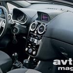 Opel Corsa 1.7 CDTI (92 kW) Cosmo