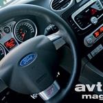 Ford Focus 2.5 Duratec ST