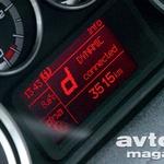 Alfa Romeo MiTo 1.4 T-Jet 16v (114 kW) Distinctive