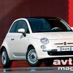Mini avtomobili: Fiat 500