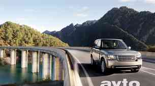 Prenovljeni Discovery, Range Rover in RR Sport