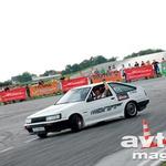 1. Croatian Drift Challenge AMC Zagreb (video) (foto: Gašper Tršan)